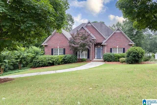 1634 Oak Park Lane, Helena, AL 35080 (MLS #1287993) :: Lux Home Group