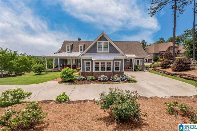 266 Shades Crest Road, Hoover, AL 35226 (MLS #1288257) :: LocAL Realty