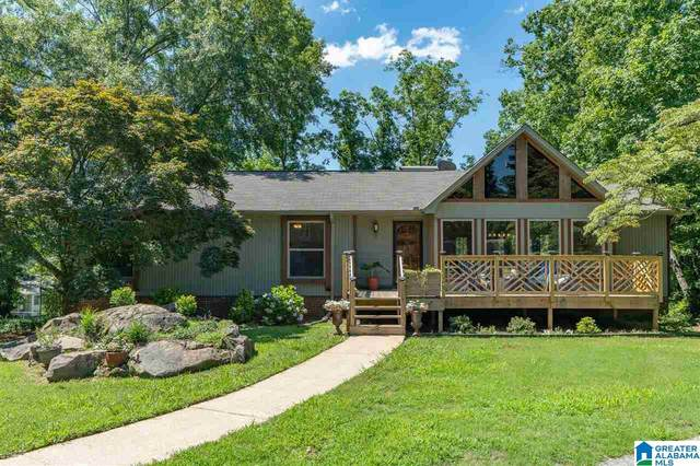 2307 Grantland Place, Hoover, AL 35226 (MLS #1288627) :: Lux Home Group