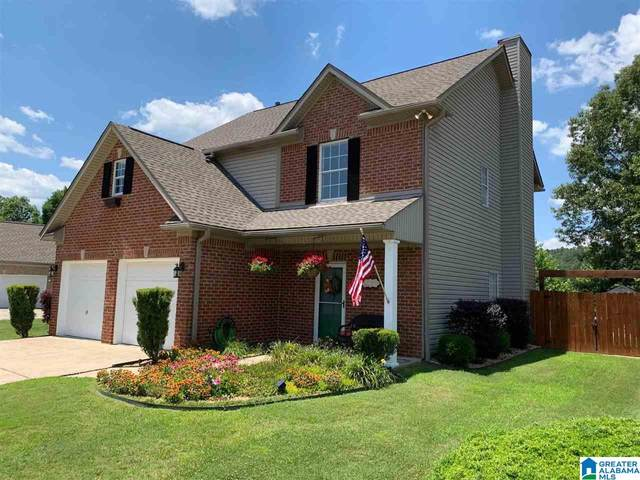 620 Forest Lakes Drive, Sterrett, AL 35147 (MLS #1288969) :: The Fred Smith Group   RealtySouth