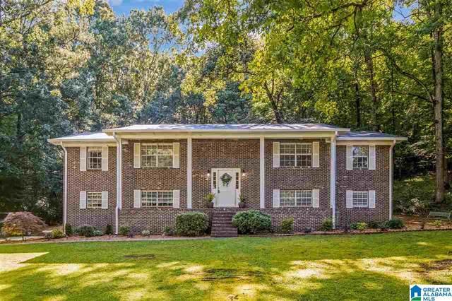 28 Oak Ridge Drive, Pelham, AL 35124 (MLS #1289466) :: Josh Vernon Group