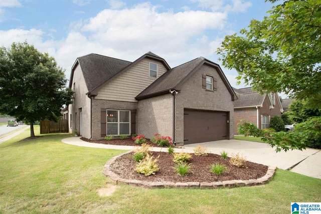 137 Glen Cross Circle, Trussville, AL 35173 (MLS #1290797) :: LIST Birmingham
