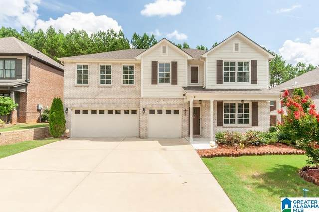 1245 Hunters Gate Drive, Hoover, AL 35242 (MLS #1290893) :: Josh Vernon Group