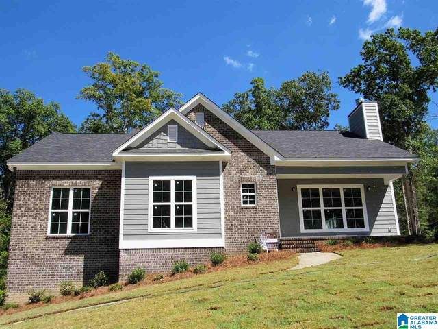 372 Asbury Way, Odenville, AL 35120 (MLS #1291407) :: LocAL Realty