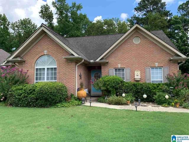 124 Fairview Lane, Montevallo, AL 35115 (MLS #1291614) :: Bailey Real Estate Group