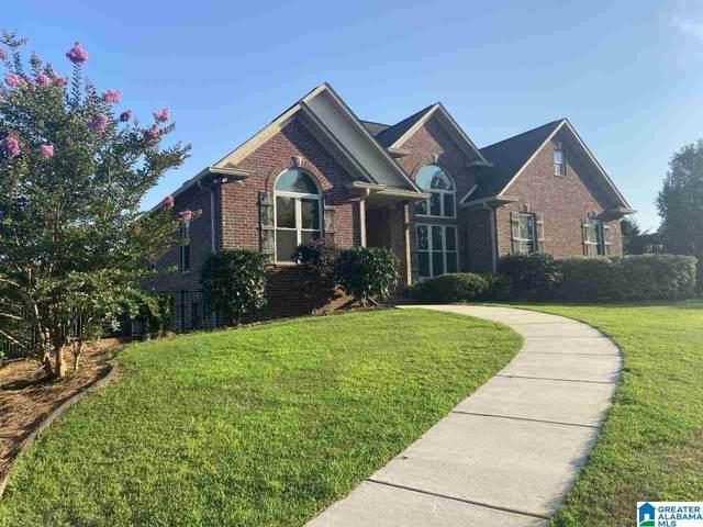 2082 Chelsea Ridge Drive, Chelsea, AL 35051 (MLS #1291628) :: Bailey Real Estate Group