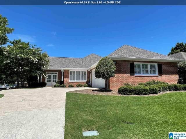 4205 Vestview Circle, Vestavia Hills, AL 35242 (MLS #1291882) :: Lux Home Group