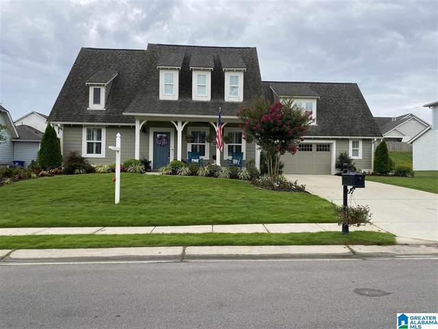 7867 Caldwell Drive, Trussville, AL 35173 (MLS #1292298) :: Josh Vernon Group