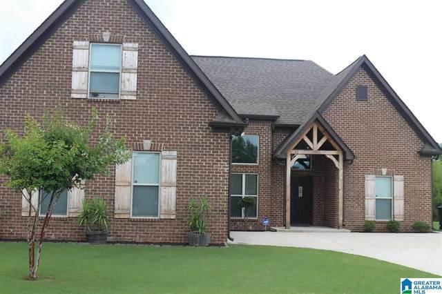 115 Federal Road, Montevallo, AL 35115 (MLS #1292604) :: Bailey Real Estate Group