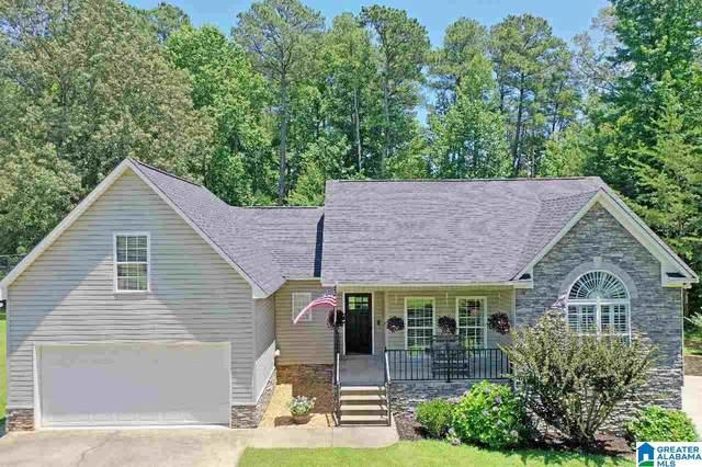 223 Dogwood Drive, Sylvan Springs, AL 35118 (MLS #1292635) :: Josh Vernon Group