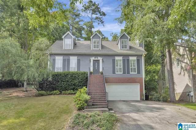 2305 Vestbrook Drive, Vestavia Hills, AL 35243 (MLS #1292961) :: The Fred Smith Group | RealtySouth