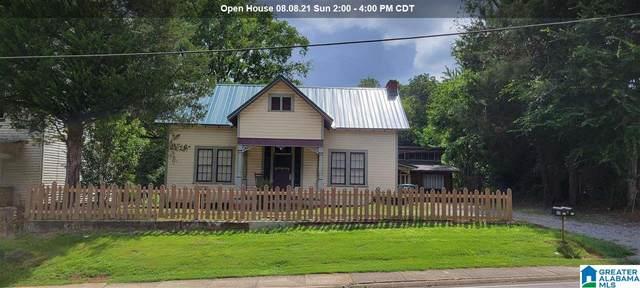 430 Selma Road, Montevallo, AL 35115 (MLS #1293064) :: LIST Birmingham
