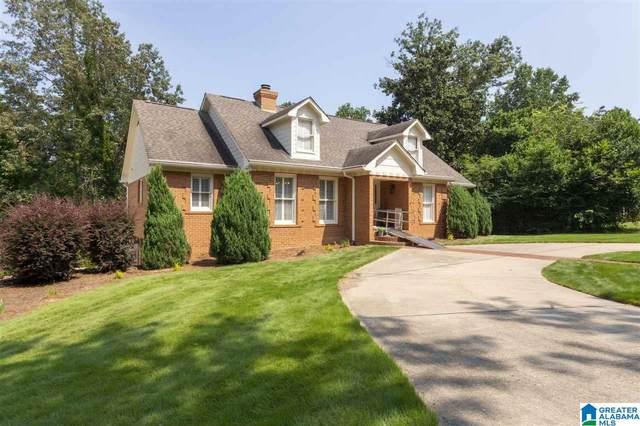 953 Brookridge Drive, Gardendale, AL 35071 (MLS #1293659) :: EXIT Magic City Realty