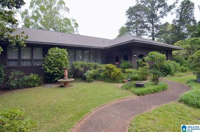 2642 Alta Glen Drive, Birmingham, AL 35243 (MLS #1294450) :: Lux Home Group