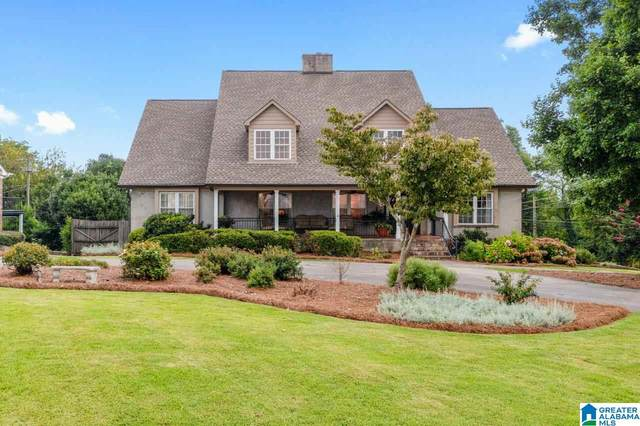 2201 Vestavia Drive, Vestavia Hills, AL 35216 (MLS #1294821) :: Lux Home Group