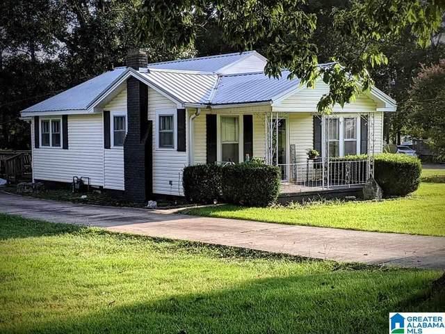 3323 Warrior River Road, Hueytown, AL 35023 (MLS #1295105) :: Sargent McDonald Team