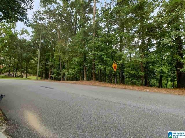 108 Coshatt Trail #1, Hoover, AL 35244 (MLS #1295674) :: Lux Home Group