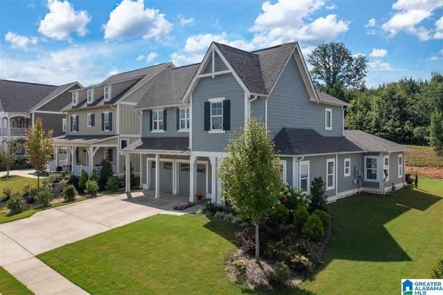 7593 Paine Drive, Trussville, AL 35173 (MLS #1295921) :: LIST Birmingham