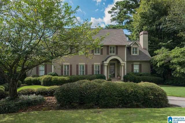 2532 Dolly Ridge Road, Vestavia Hills, AL 35243 (MLS #1295965) :: Lux Home Group