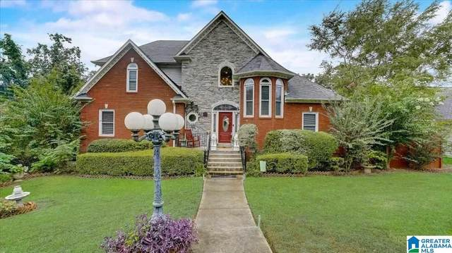 304 Shades Crest Road, Hoover, AL 35226 (MLS #1296236) :: Kellie Drozdowicz Group