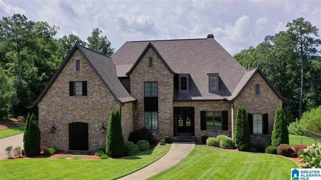 1009 Cedar Hollow Circle, Helena, AL 35080 (MLS #1297273) :: Lux Home Group