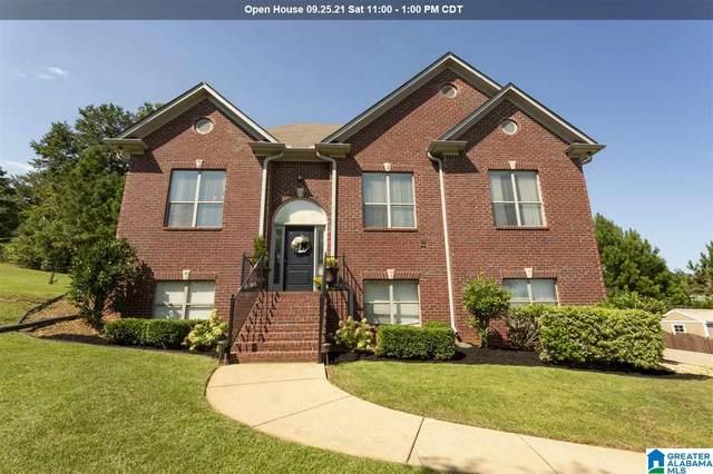 3454 Hampton Court, Trussville, AL 35173 (MLS #1297414) :: Lux Home Group