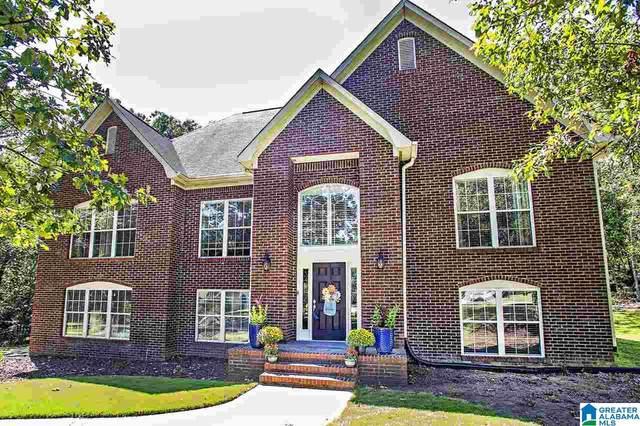 104 Silverleaf Circle, Pelham, AL 35124 (MLS #1297891) :: LocAL Realty