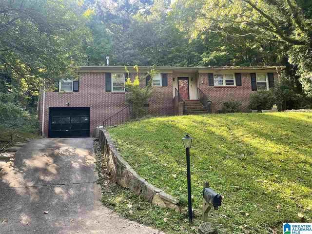 1025 Michael Lane, Anniston, AL 36207 (MLS #1297907) :: LocAL Realty