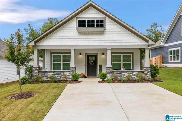 1336 Shades Terrace, Irondale, AL 35210 (MLS #1299198) :: Kellie Drozdowicz Group