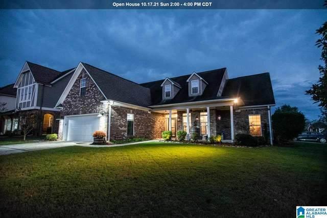 100 Pine Court, Pell City, AL 35125 (MLS #1300274) :: EXIT Magic City Realty