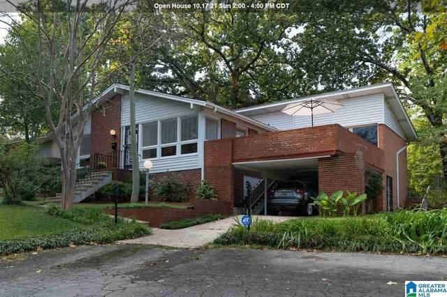 1108 53RD STREET S, Birmingham, AL 35222 (MLS #1300668) :: Bailey Real Estate Group