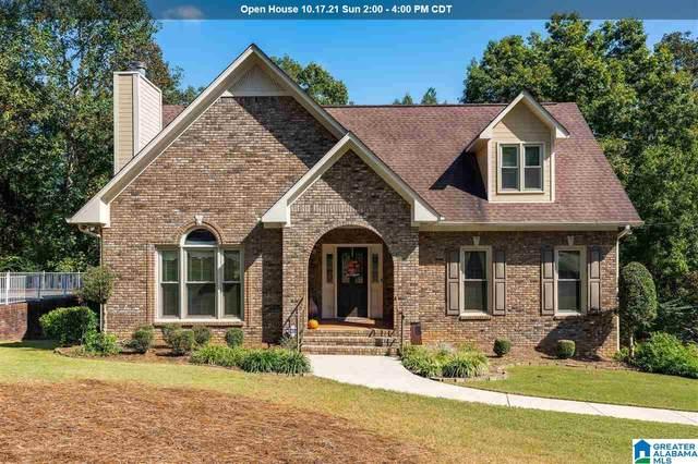 3925 Red Oak Drive, Trussville, AL 35173 (MLS #1300883) :: JWRE Powered by JPAR Coast & County