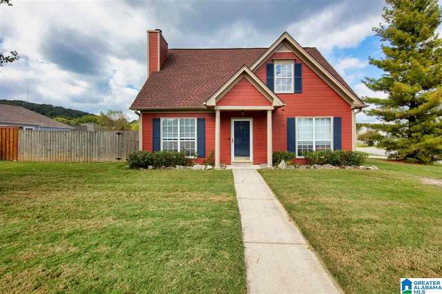 192 Stonebridge Circle, Pelham, AL 35124 (MLS #1300886) :: Lux Home Group