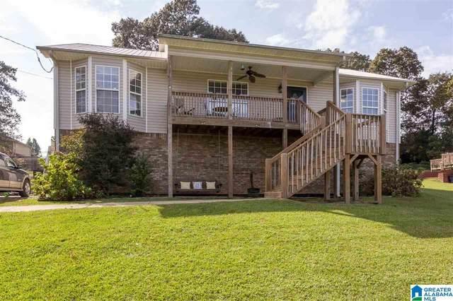 111 Candice Lane, Woodstock, AL 35188 (MLS #1300892) :: Howard Whatley