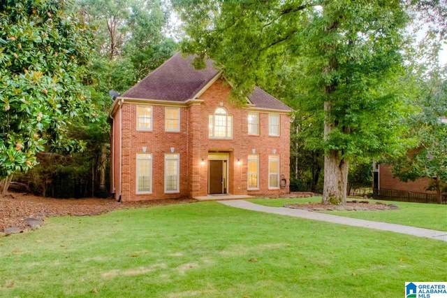 2029 Highlands Drive, Hoover, AL 35244 (MLS #1300920) :: Lux Home Group