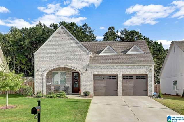 1450 Woodridge Place, Gardendale, AL 35071 (MLS #1301214) :: LocAL Realty