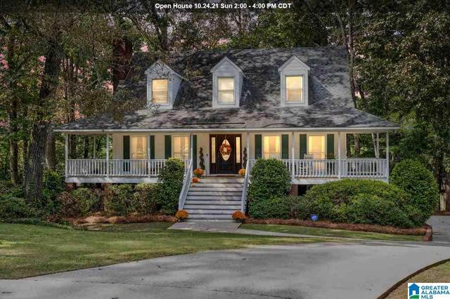 6021 Woodvale Court, Helena, AL 35080 (MLS #1301364) :: Amanda Howard Sotheby's International Realty