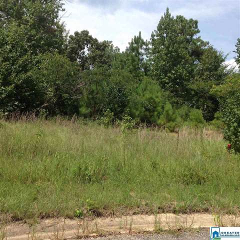 Lot 8 Hillcrest Pl Lot 8, Adamsville, AL 35005 (MLS #773939) :: Sargent McDonald Team