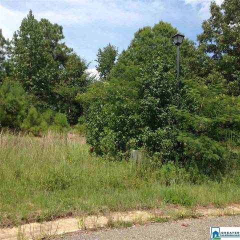 Lot 10 Hillcrest Pl Lot 10, Adamsville, AL 35005 (MLS #773954) :: Sargent McDonald Team