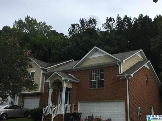 110 Windsor Ridge Dr, Pelham, AL 35124 (MLS #788910) :: The Mega Agent Real Estate Team at RE/MAX Advantage