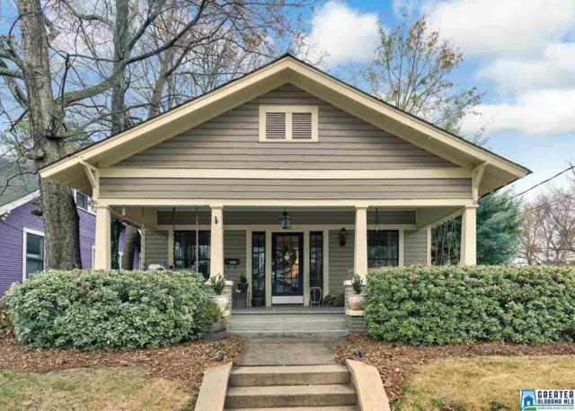 4601 7TH CT S, Birmingham, AL 35222 (MLS #800687) :: Brik Realty