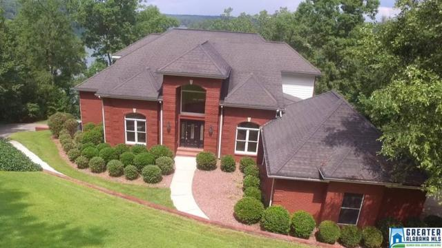 730 Co Rd 156, Bremen, AL 35033 (MLS #821139) :: Josh Vernon Group