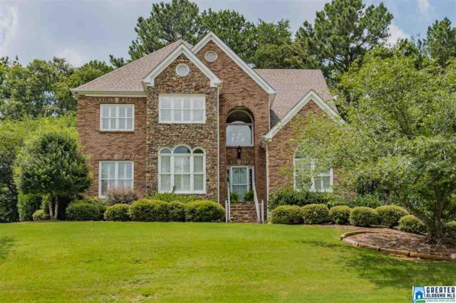 240 Wimberly Dr, Trussville, AL 35173 (MLS #823400) :: Josh Vernon Group