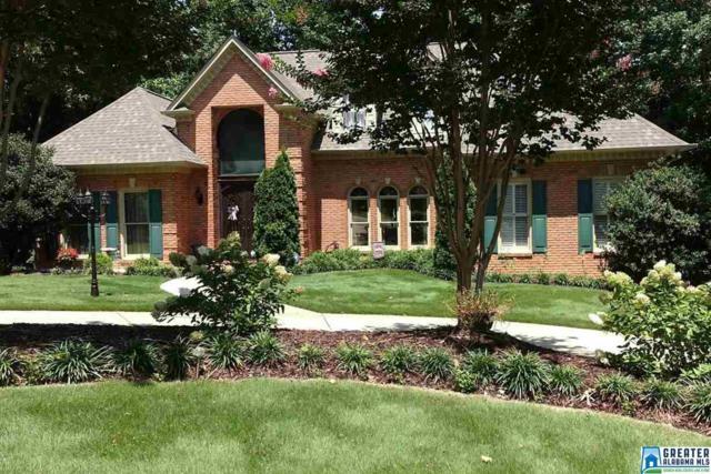 4769 Sulphur Springs Rd, Hoover, AL 35226 (MLS #823742) :: LIST Birmingham