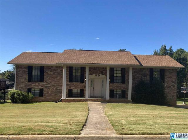 1024 Belwood Cir, Fairfield, AL 35064 (MLS #824070) :: Gusty Gulas Group