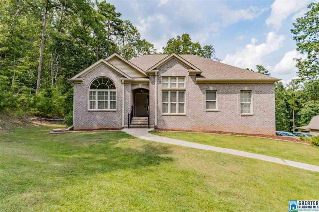 8575 Woodview Ln, Pinson, AL 35126 (MLS #824603) :: LIST Birmingham