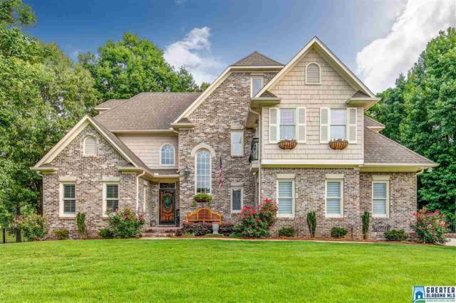 1700 Quail Ridge Dr, Gardendale, AL 35071 (MLS #825522) :: The Mega Agent Real Estate Team at RE/MAX Advantage