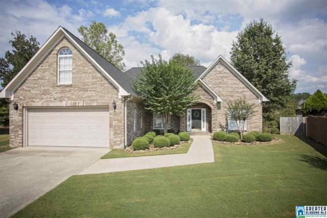 755 Highcroft Cir, Gardendale, AL 35071 (MLS #829590) :: The Mega Agent Real Estate Team at RE/MAX Advantage