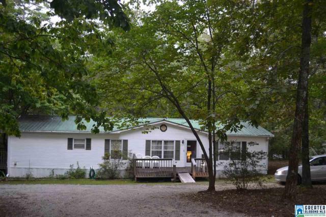 5273 Dewey Heights Rd, Pinson, AL 35126 (MLS #829765) :: LIST Birmingham