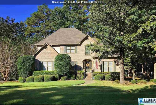 240 Weatherly Club Dr, Alabaster, AL 35007 (MLS #830387) :: LIST Birmingham
